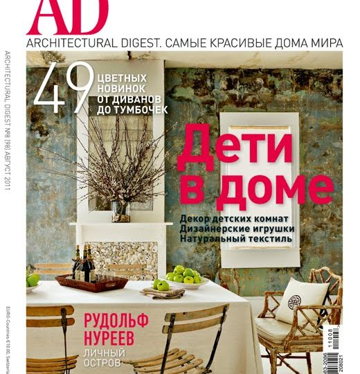 chocolate creative being featured at AD Russia